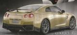 Nissan GT-R и его последний год выпуска